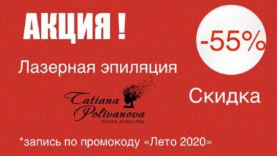 photo_2020-05-28_12-45-32